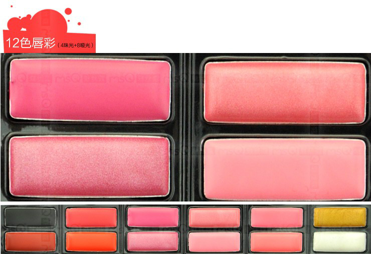 Soft Shimmer 78 Colors Makeup Eye Shadow Palette
