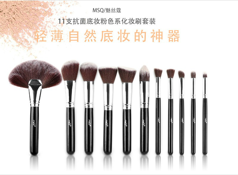 Fashionable Retractable Cosmetic Makeup Oblique head Blush Brush - Brown