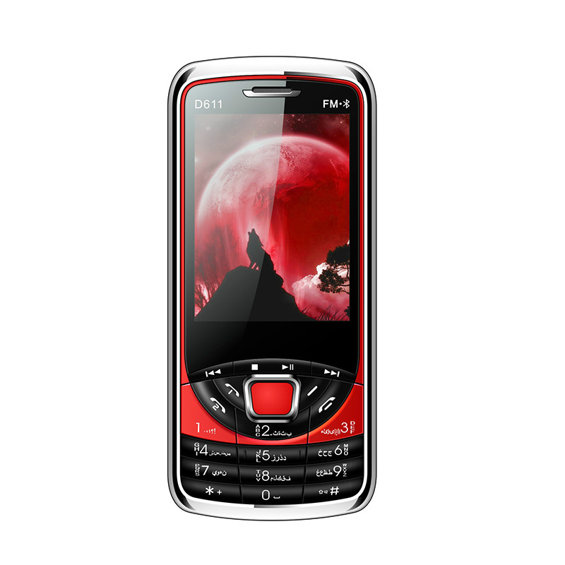 Donod D611 QVGA LCM Phone Coolsand chipset Dual sims dual standby