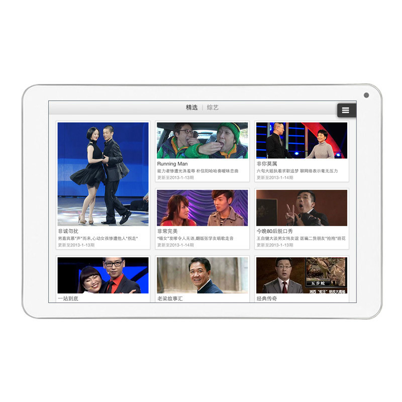 ONN M2 NEW 7 inch android 4.1.1 Capacitive Screen 512M 8GB  Camera WIFI tablet pc